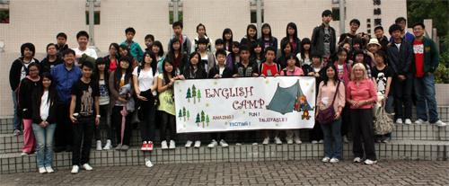 eng_camp